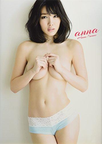今野杏南 ファースト写真集 『 anna 』...