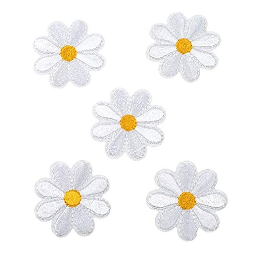 上流のピニオンバルーン1st market 5ピース色小さな花パッチステッカー刺繍バッジ鉄のアップリケパッチバッグジャケットテーブルクロスシーツ、白い創造的で便利な