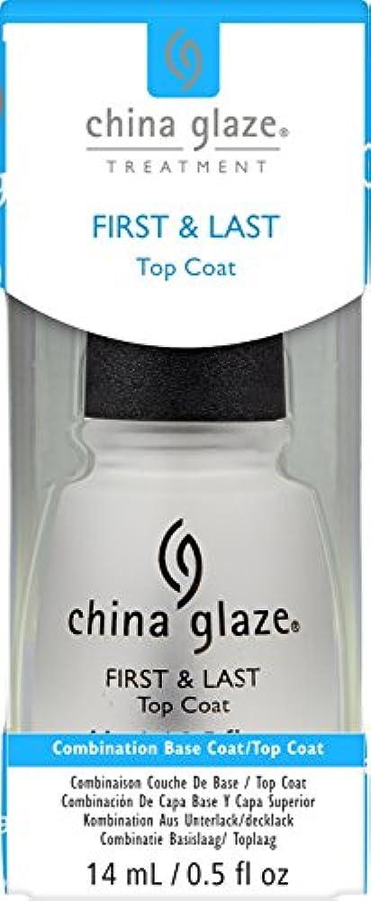 お父さん値下げ蜂China Glaze First & Last Base Coat/Top Coat 14 ml (並行輸入品)