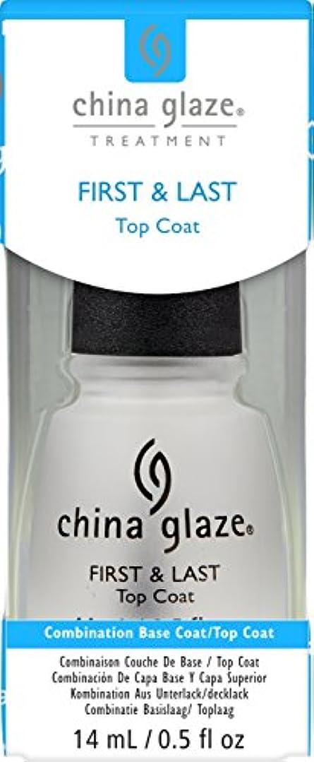 騒々しい六分儀大工China Glaze First & Last Base Coat/Top Coat 14 ml (並行輸入品)