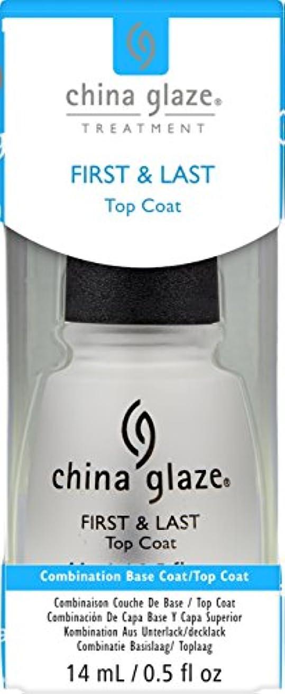 称賛鎖塩辛いChina Glaze First & Last Base Coat/Top Coat 14 ml (並行輸入品)