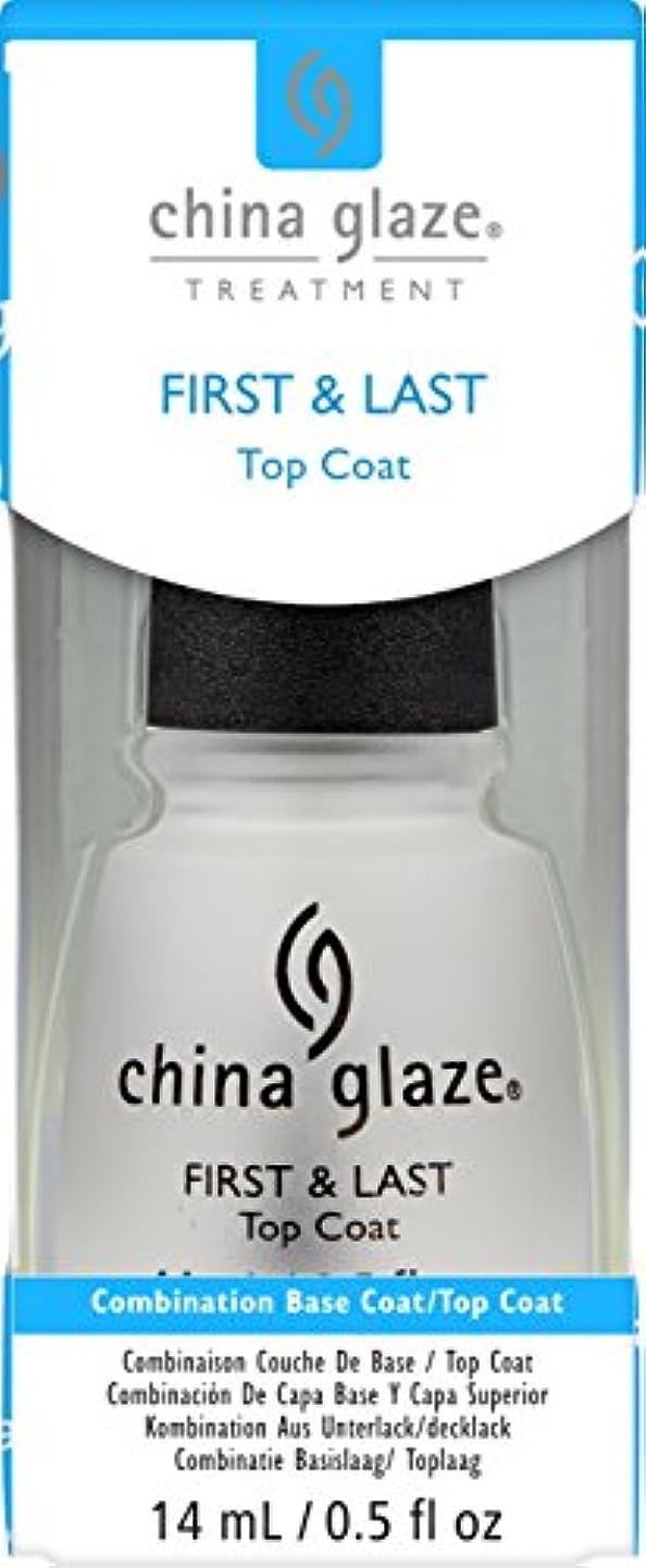 ベッド爆弾添加剤China Glaze First & Last Base Coat/Top Coat 14 ml (並行輸入品)