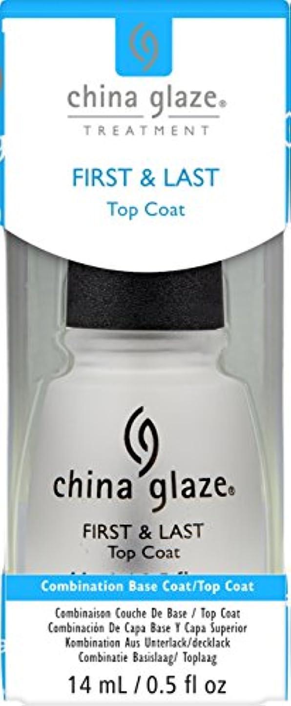 不条理サイレン穏やかなChina Glaze First & Last Base Coat/Top Coat 14 ml (並行輸入品)