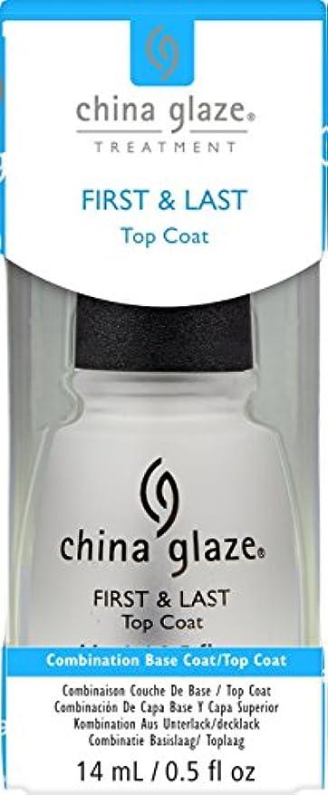 特徴大理石騒々しいChina Glaze First & Last Base Coat/Top Coat 14 ml (並行輸入品)