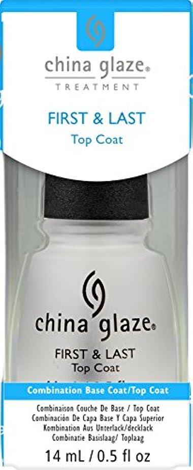 のスコア腕とげChina Glaze First & Last Base Coat/Top Coat 14 ml (並行輸入品)
