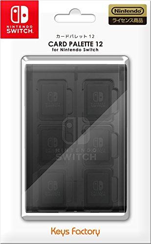 CARD PALETTE 12 for Nintendo Switch ブラック