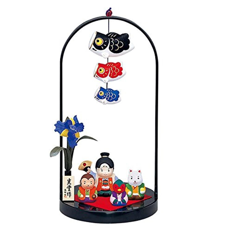 五月人形 コンパクト 出世 こどもの日 錦彩鯉のぼり飾り(桃太郎)(手籠台付)