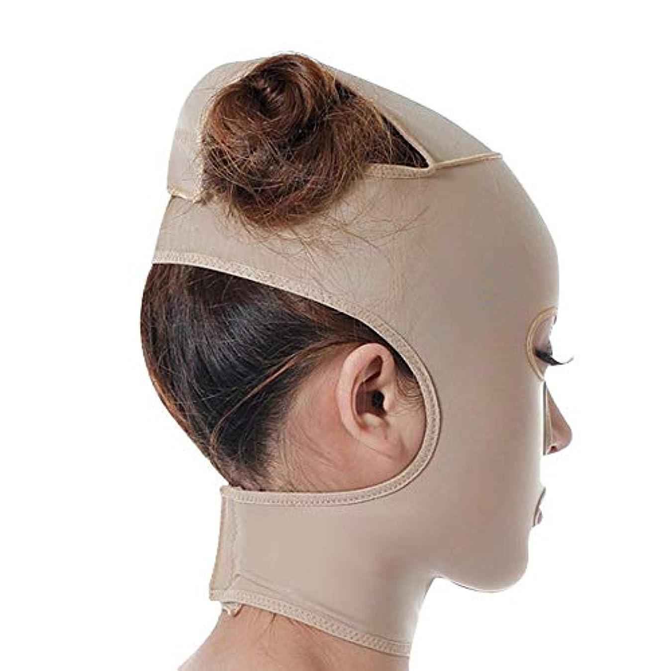 締める静的余剰ファーミングフェイスマスク、フェイシャルマスクビューティーメディシンフェイスマスクビューティーVフェイスバンデージラインカービングリフティングファーミングダブルチンマスク(サイズ:M)