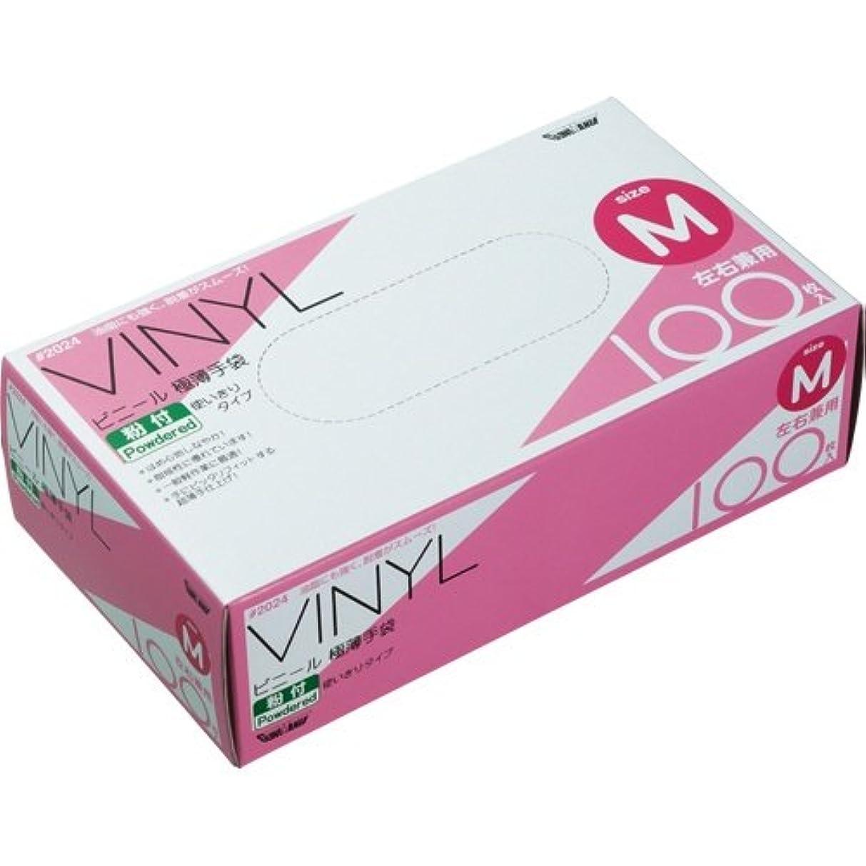 イブニング制裁書く川西工業 ビニール極薄手袋 粉付 M #2024 1セット(2000枚:100枚×20箱)