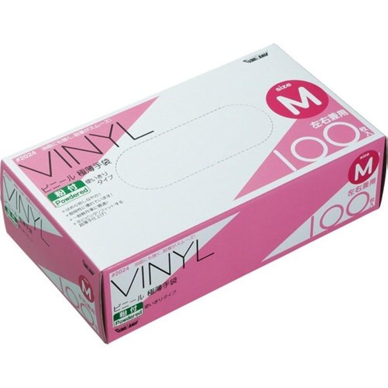 川西工業 ビニール極薄手袋 粉付 M #2024 1セット(2000枚:100枚×20箱)