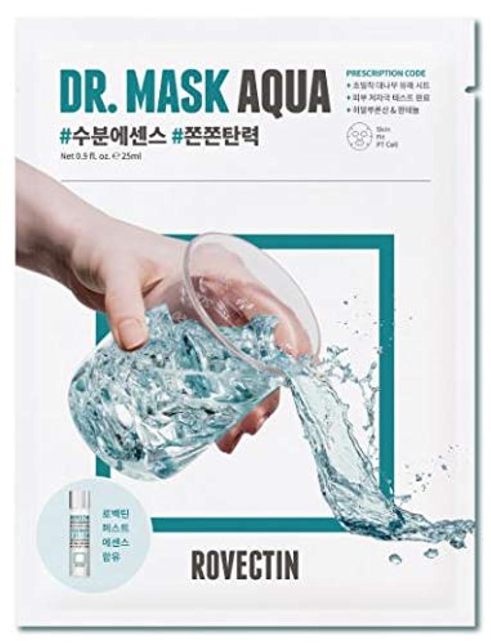 伸ばす飼い慣らす到着する[Rovectin] Skin Essentials Dr. Mask Aqua 5ea / [ロベクチン] スキン エッセンシャル ドクター マスク アクア 5枚 [並行輸入品]