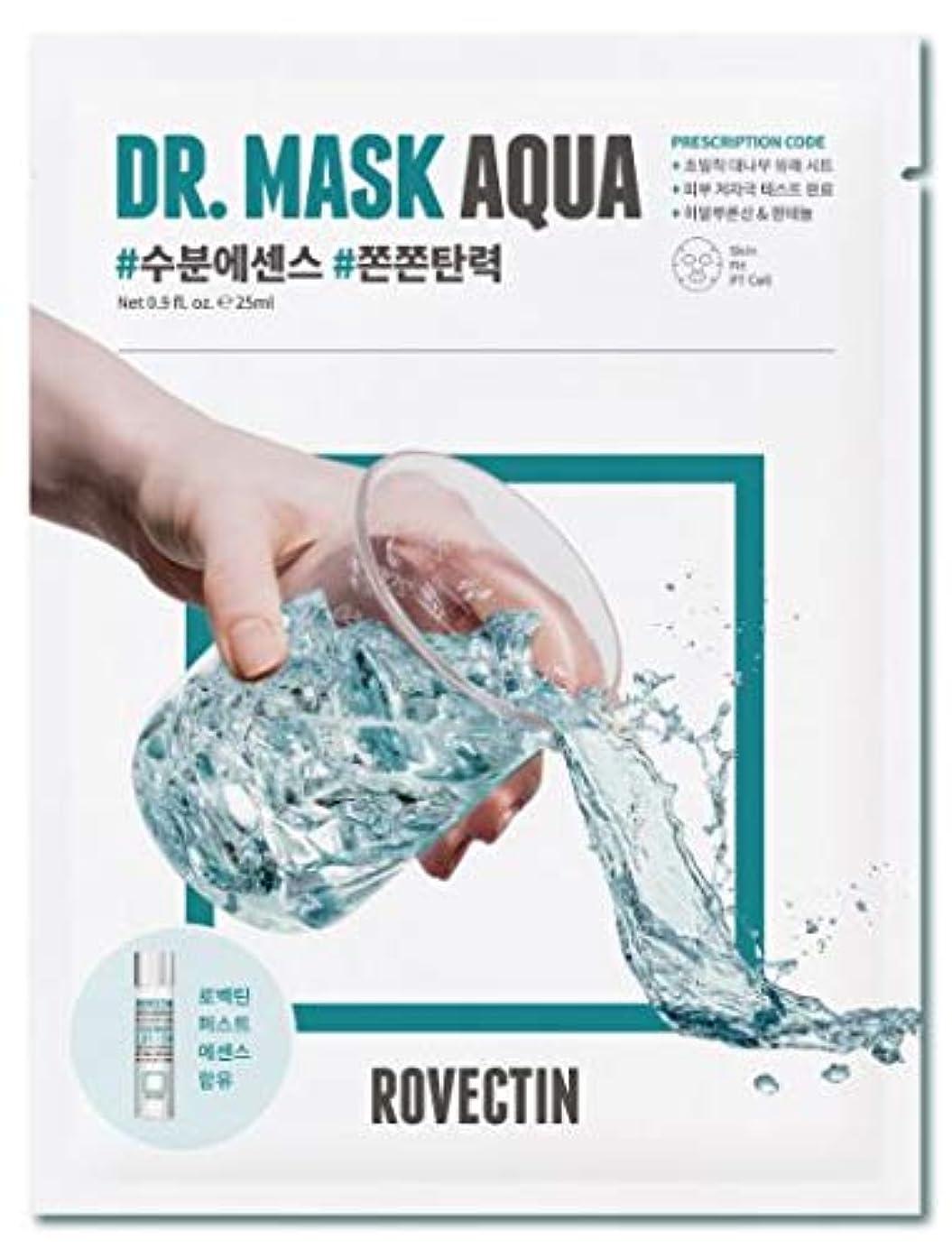 グリースめったに醜い[Rovectin] Skin Essentials Dr. Mask Aqua 5ea? / [ロベクチン] スキン エッセンシャル ドクター マスク アクア 5枚 [並行輸入品]