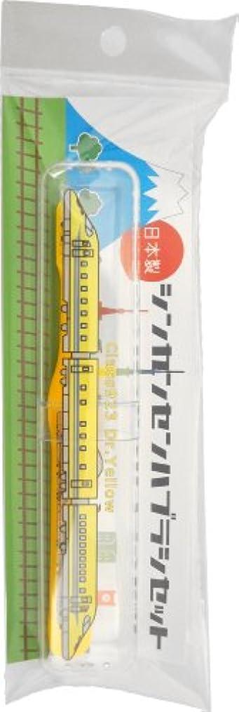 の配列大きさカフェ新幹線歯ブラシセット ドクターエイロー SH-551