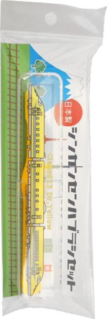 広大な謝る直面する新幹線歯ブラシセット ドクターエイロー SH-551