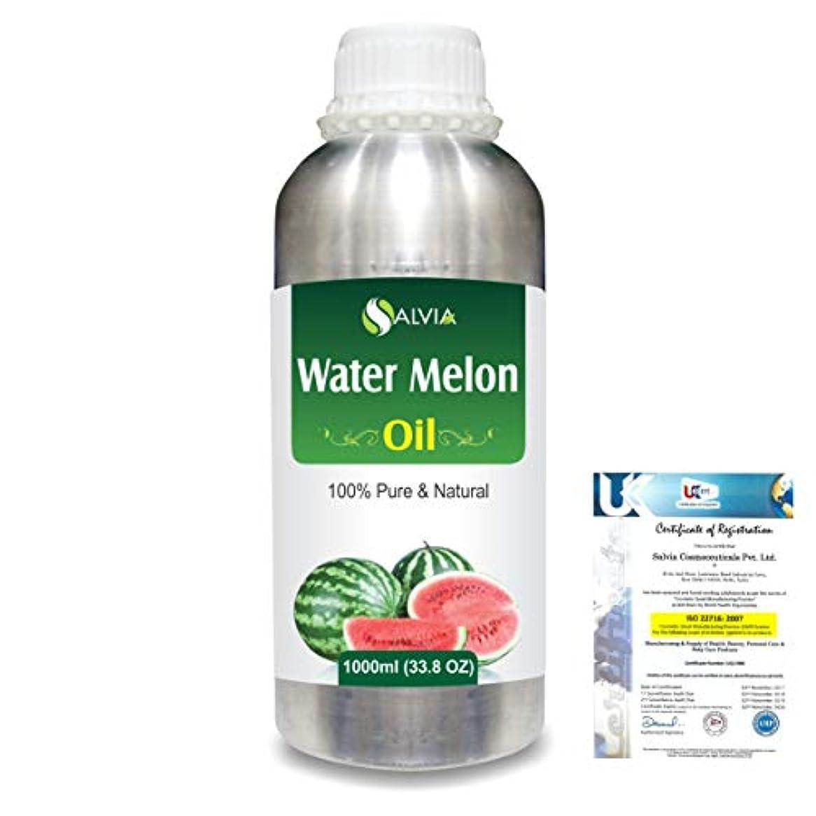 強調診断する窒息させるWater Melon (Citrullus Vulgaris) 100% Pure Natural Carrier Oil 1000ml/33.8fl.oz.