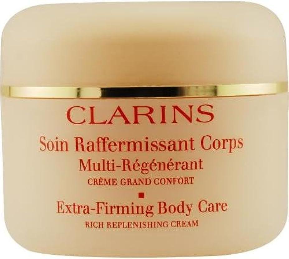 付ける溶けるレンズクラランス(Clarins) エクストラファーミングボディクリーム(200ml)(並行輸入品)