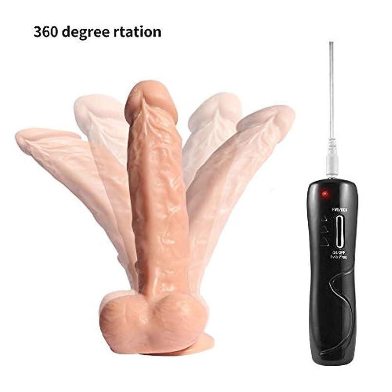 脅かす来て褐色7.68 In Female Massager Reality女性は、女性のストレス緩和剤のプレミアムをリラックス-女性のダブルジョイおもちゃ 女性のドレス