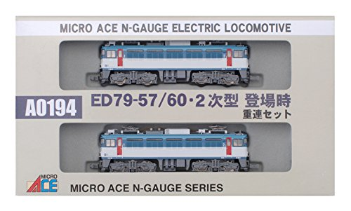 Nゲージ A0194 ED79-57/60・2次型登場時 重連セット