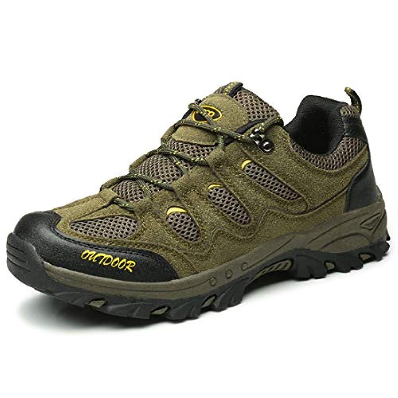 責めるスペース優遇スポーツシューズ 靴アウトドアシューズ ハイキング メンズ 通気 登山トレッキング