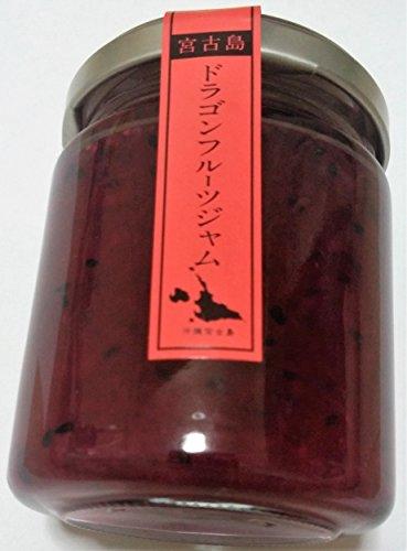 【宮古島のおみやげ】 宮古島産 ジャム110g (ドラゴンフルーツ110g×30瓶)