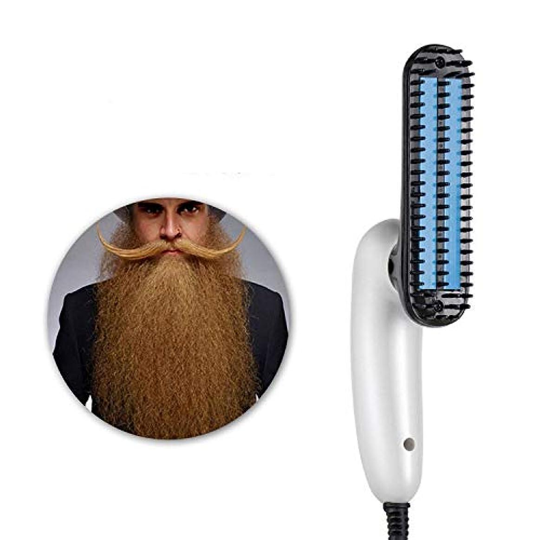 作業プレミア器用ビアードストレイテナーくしストレートヘアブラシくし、男性クイック上品なスタイリングツール自動温度ロックのためのカーリーヘアストレートサイド髪のもつれ解除アンチやけ