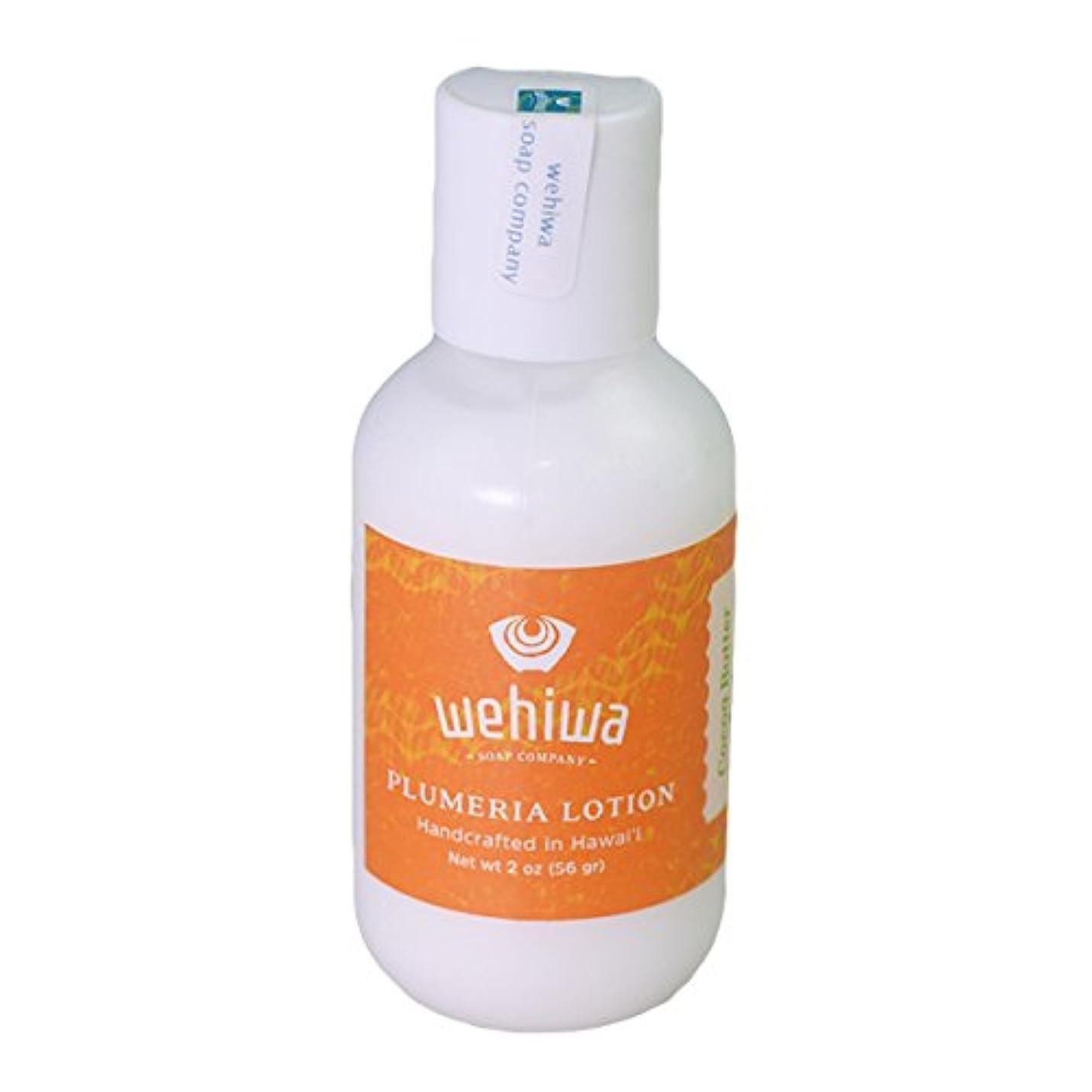 血まみれの提供する想定するWehiwa ヴェヒヴァ Cocoa Butter Lotion ココアバターローション プルメリア