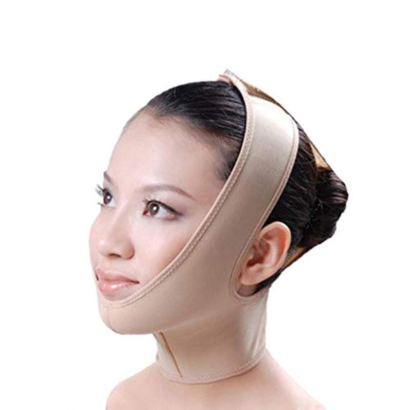 カップカンガルー鎖フェイススリム、リフティングマスク、包帯リフト、ダブルチン、ファーミングフェイシャルリフト、フェイシャル減量マスク、リフティングスキンバンデージ (Size : XL)