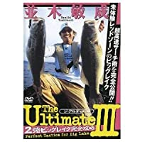 THE ULTIMATE 3 [DVD]
