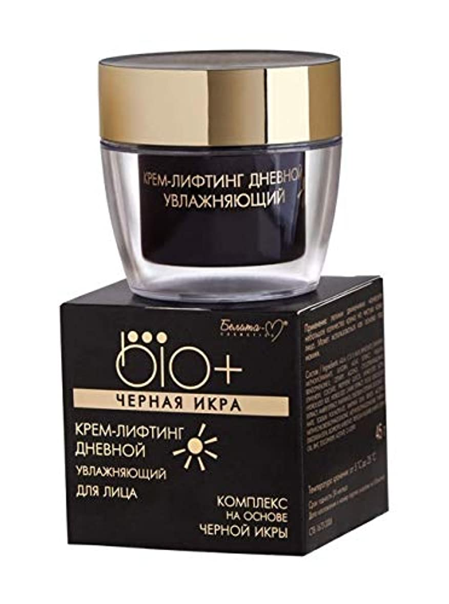 MOISTURIZING DAY CREAM-LIFTING on the basis of black caviar   Hyaluronic acid, Shea butter, Amber extract   45...