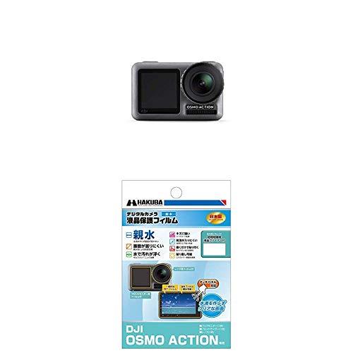 【国内正規品】DJI OSMO Action アクションカメラ + HAKU...