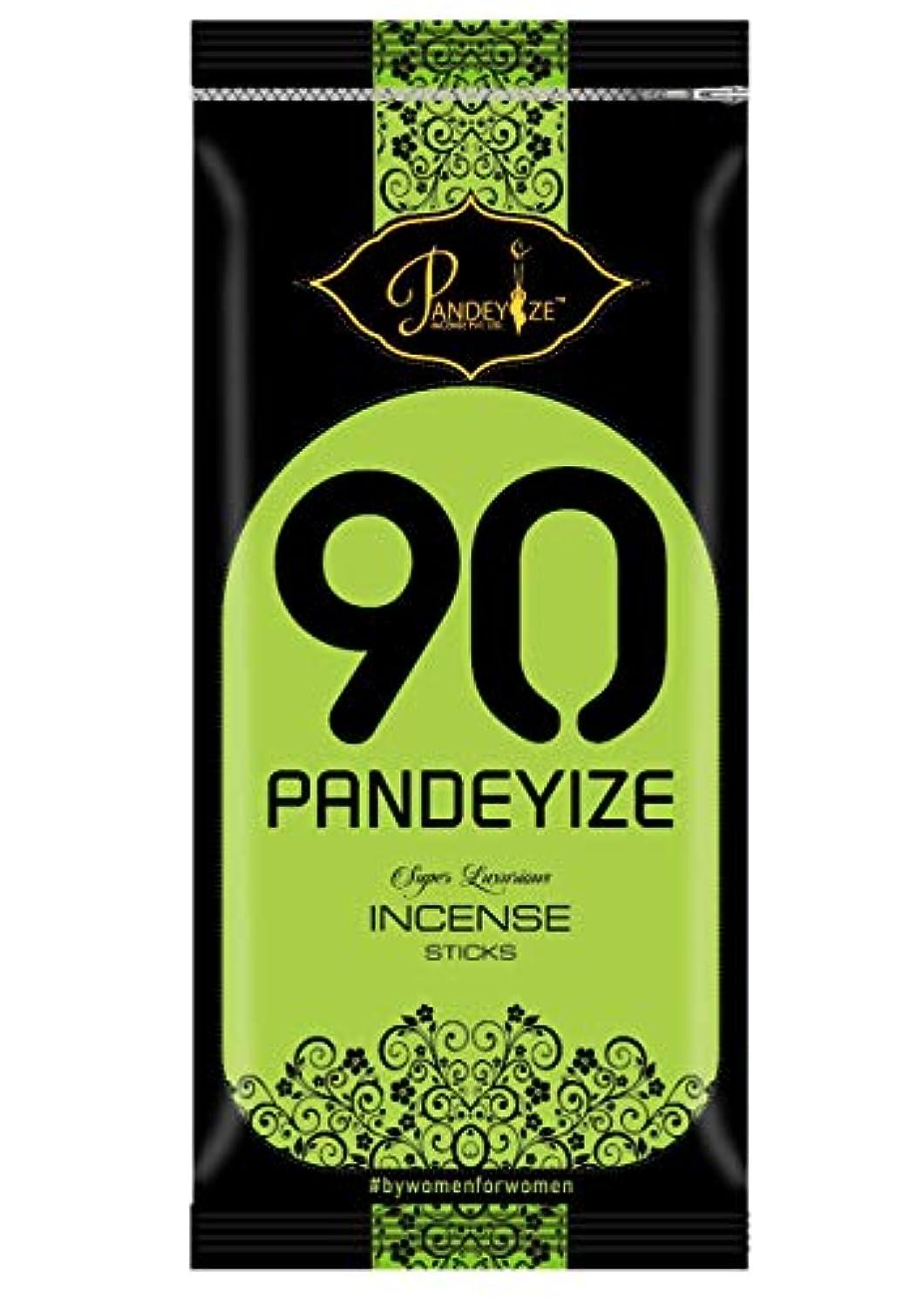 森林コメンテーター彼自身Pandeyize Super Luxurious Incense Sticks - Fragrance Incense Sticks