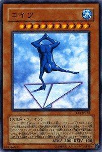 遊戯王カード 【 コイツ 】 EE1-JP135-N 《エキスパートエディション1》
