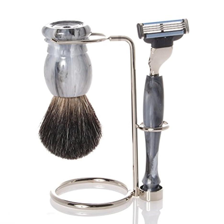 化学者木製勤勉な髭剃りセット、ホルダー、グレー?オジャー?ブラシ、カミソリ - Hans Baier Exclusive