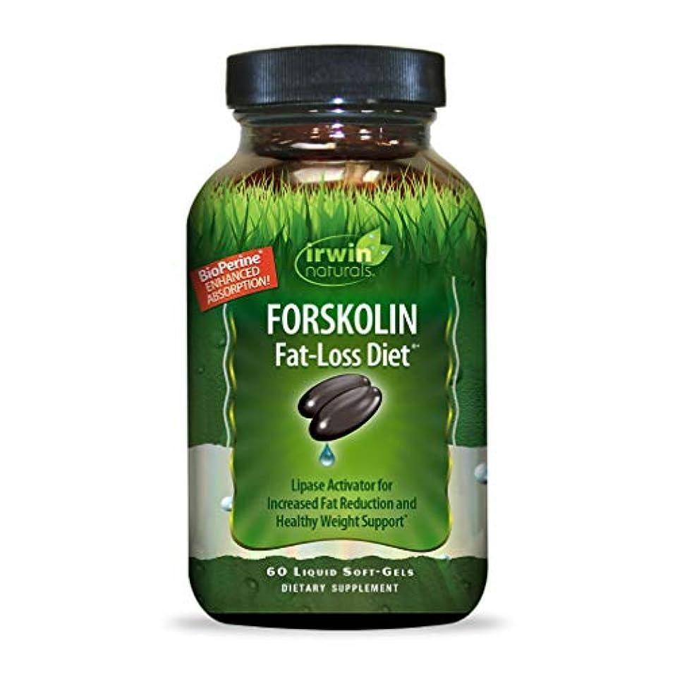 補足乱雑な酔ってIrwin Naturals Forskolin(フォルスコリン) Fat-Loss Diet 60 sgels