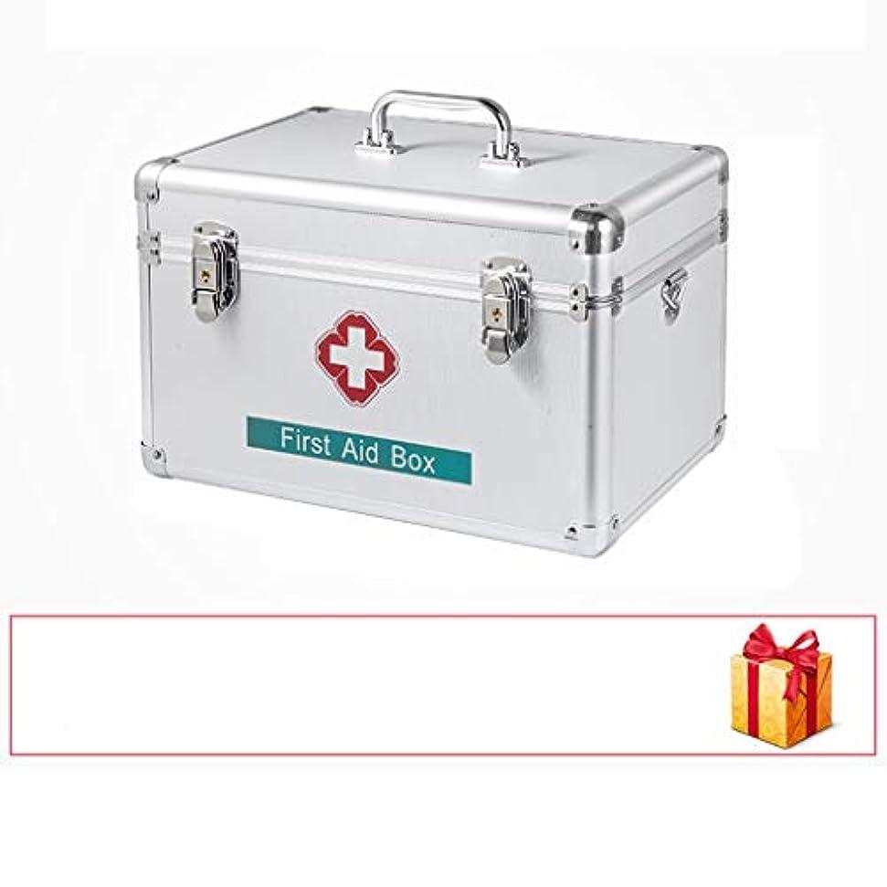 ワックス床を掃除する紀元前YANGBM 薬箱は、2つの層の救急箱、家族の薬箱、耐久のアルミニウムフレームの薬の収納箱を締めることができます (Size : 30.5cm×17cm×19cm)