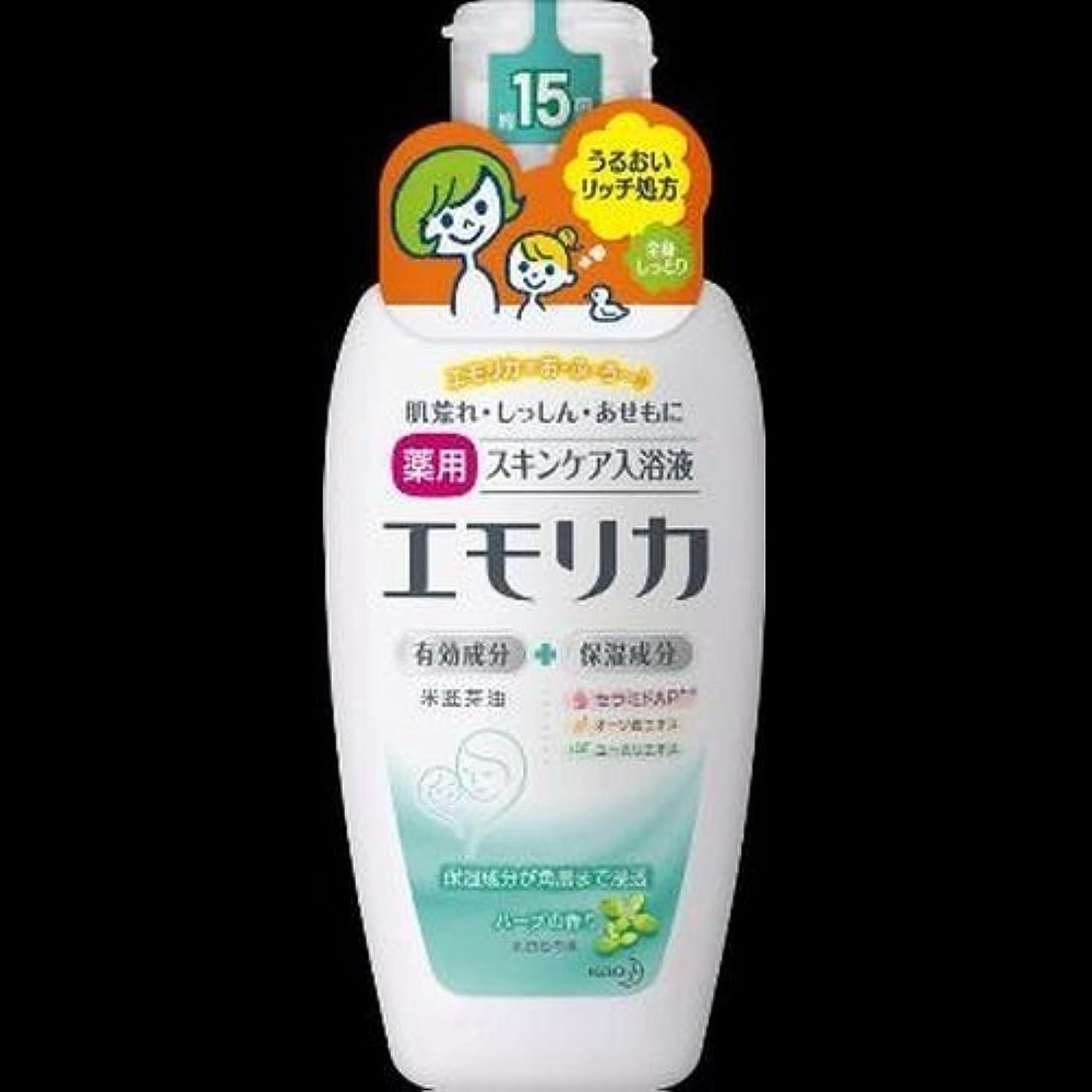 ガラススポンサー通信する【まとめ買い】エモリカ ハーブの香り 本体 ×2セット