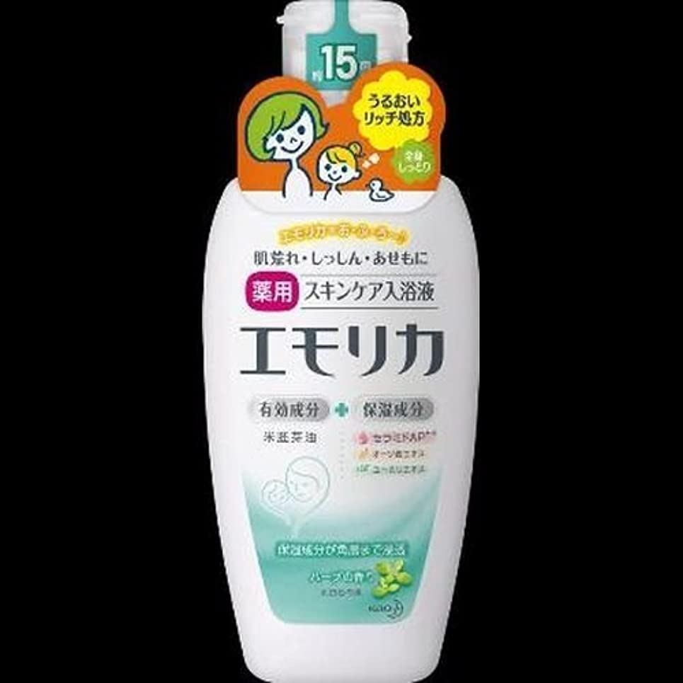 【まとめ買い】エモリカ ハーブの香り 本体 ×2セット