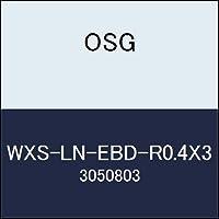 OSG エンドミル WXS-LN-EBD-R0.4X3 商品番号 3050803