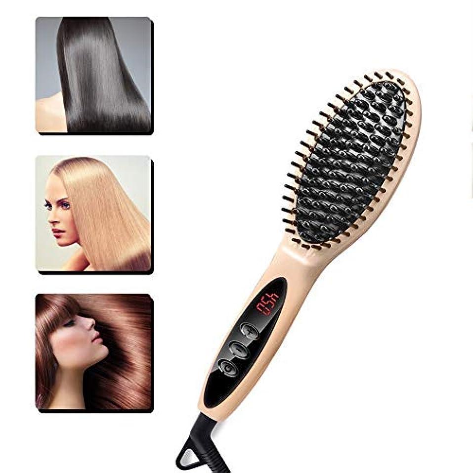 多様性コンプライアンス修復ストレートヘアコーム - ポータブル 液晶ストレートヘアコームセラミック火傷防止ストレートヘアアイロンプロの理髪ツール 110-220V帯電防止マッサージコーム