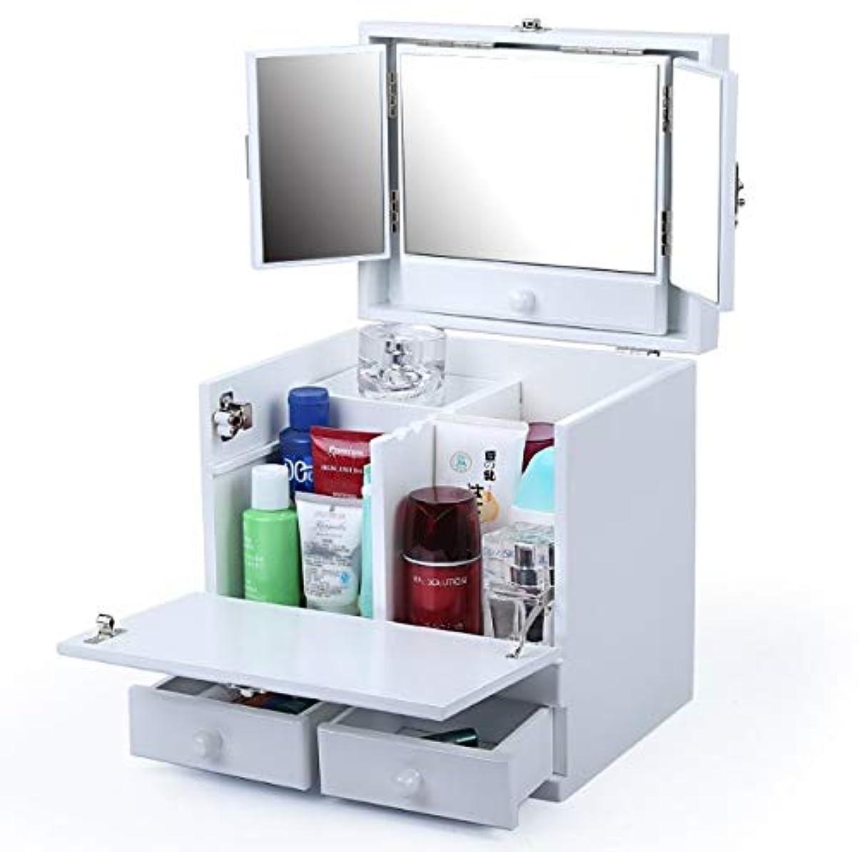 インド重量咽頭化粧箱、白のダブルデッカーヴィンテージ木彫り化粧品ケース、ミラー、高級ウェディングギフト、新築祝いギフト、美容ネイルジュエリー収納ボックス