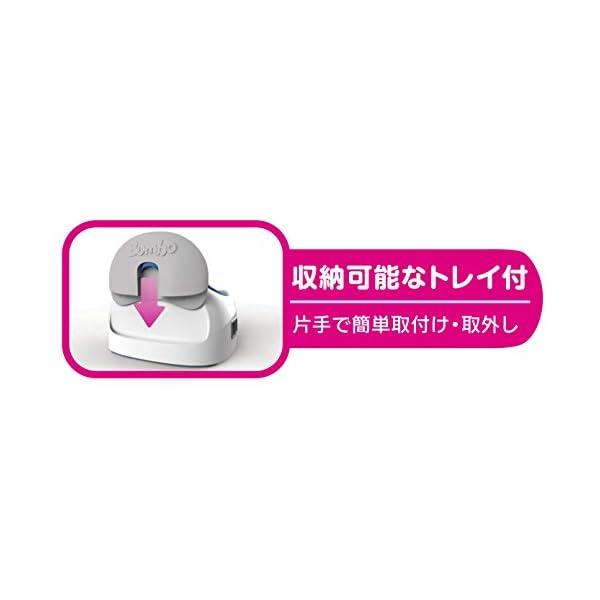 Bumbo バンボ マルチシート【正規総輸入元...の紹介画像8