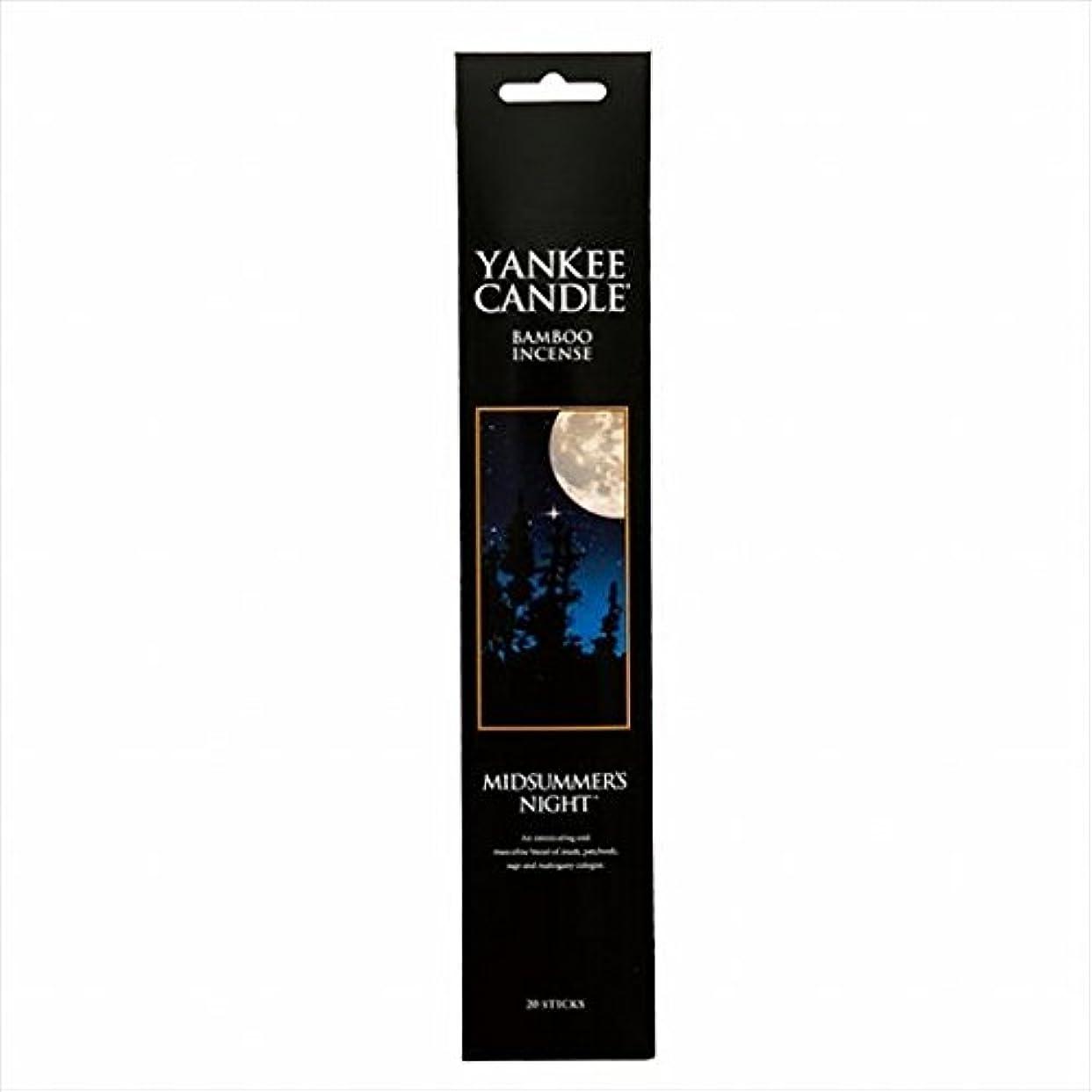 ファイアルクリエイティブ武器カメヤマキャンドル( kameyama candle ) YANKEE CANDLE バンブーインセンス 「 ミッドサマーズナイト 」