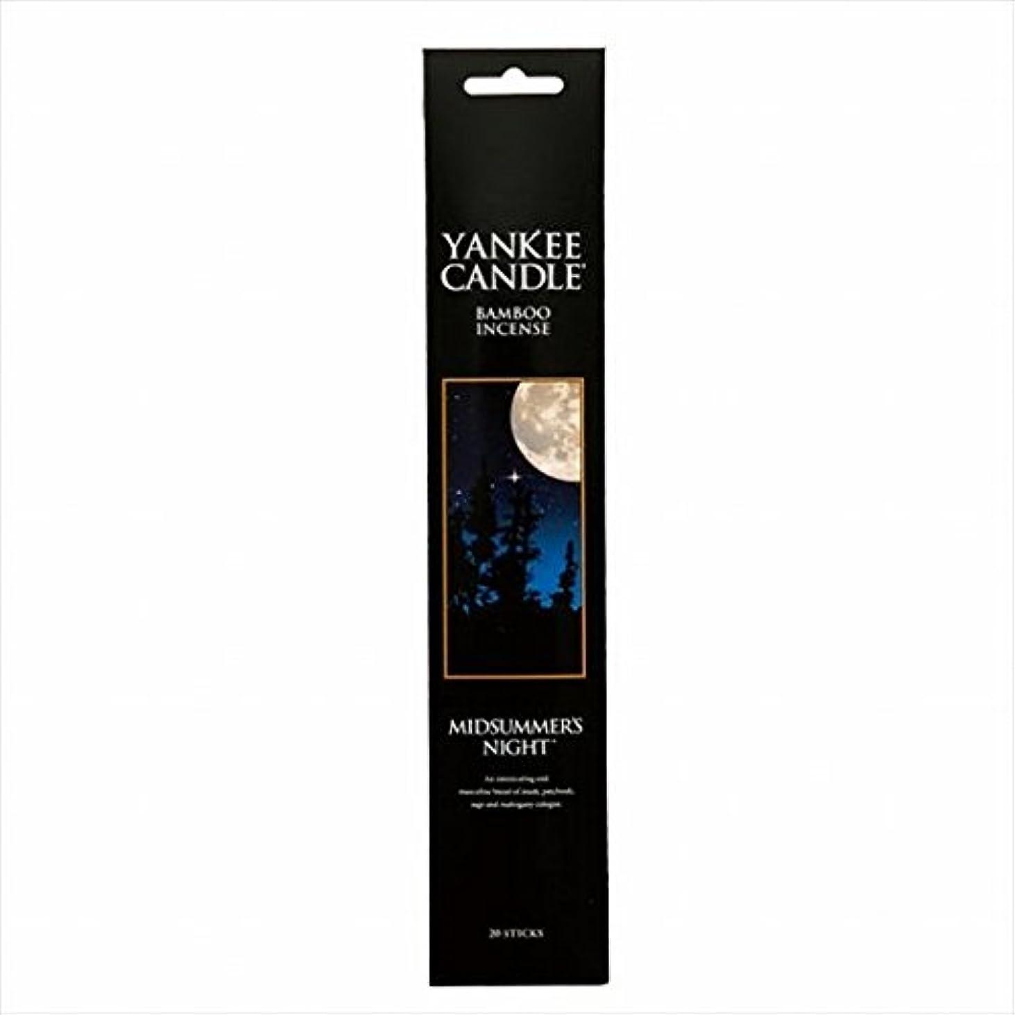 広告主テンションネズミカメヤマキャンドル( kameyama candle ) YANKEE CANDLE バンブーインセンス 「 ミッドサマーズナイト 」