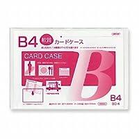 共栄プラスチック クリーンソフトケース B4 SC-4 / 20セット