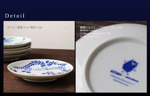 moomin × amabro SOMETSUKE アマブロ ソメツケ [ 5枚セット ] ムーミン 有田焼 日本製