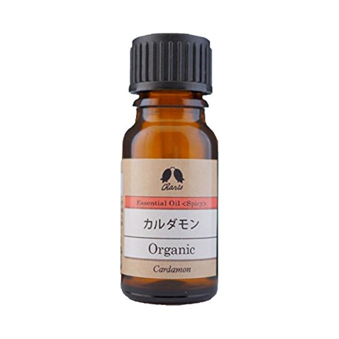 過敏な復活させるガソリンカリス エッセンシャルオイル カルダモン オーガニック オイル 10ml