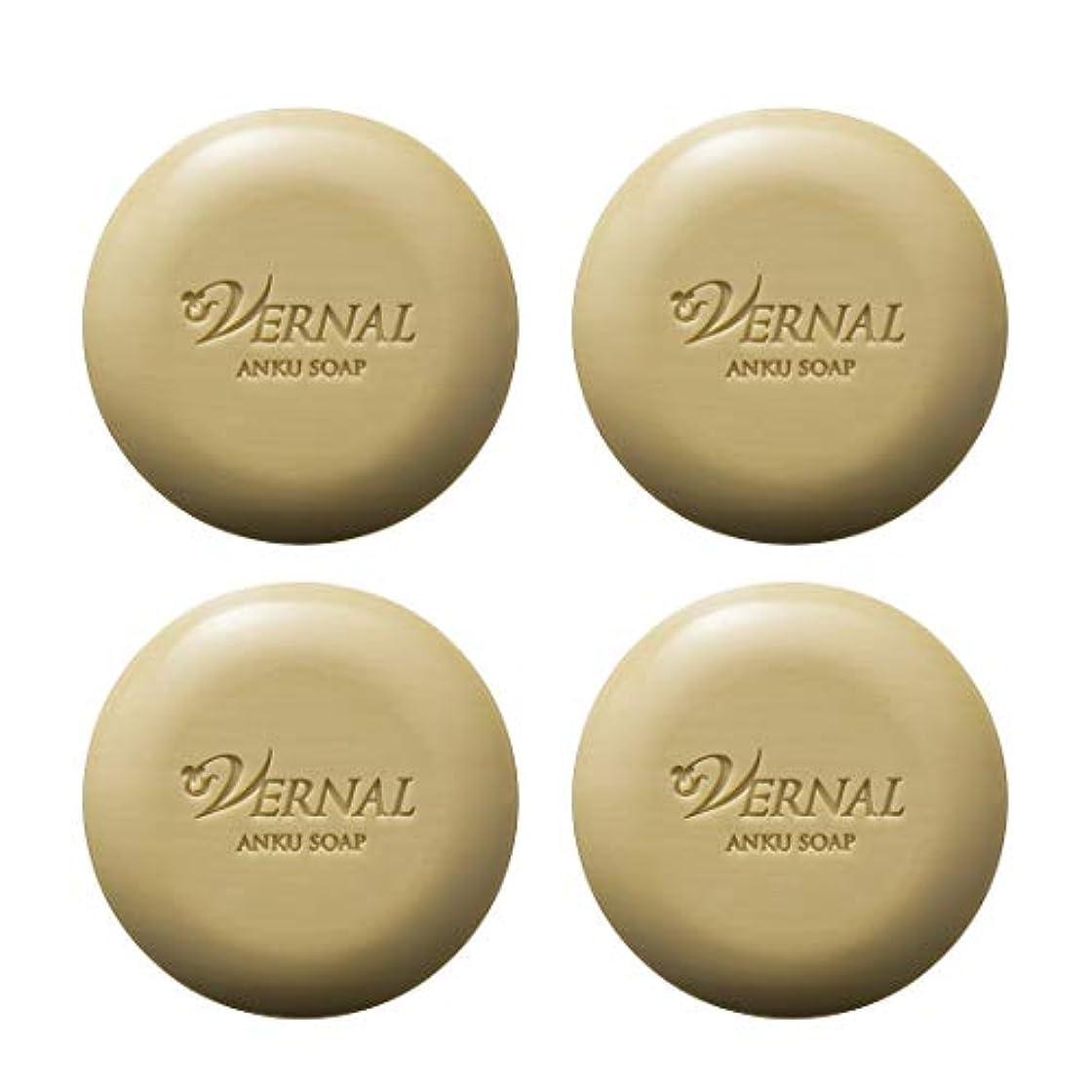 気づく制裁時々時々アンクソープ4個セット各110g/ ヴァーナル 洗顔石鹸 お得価格