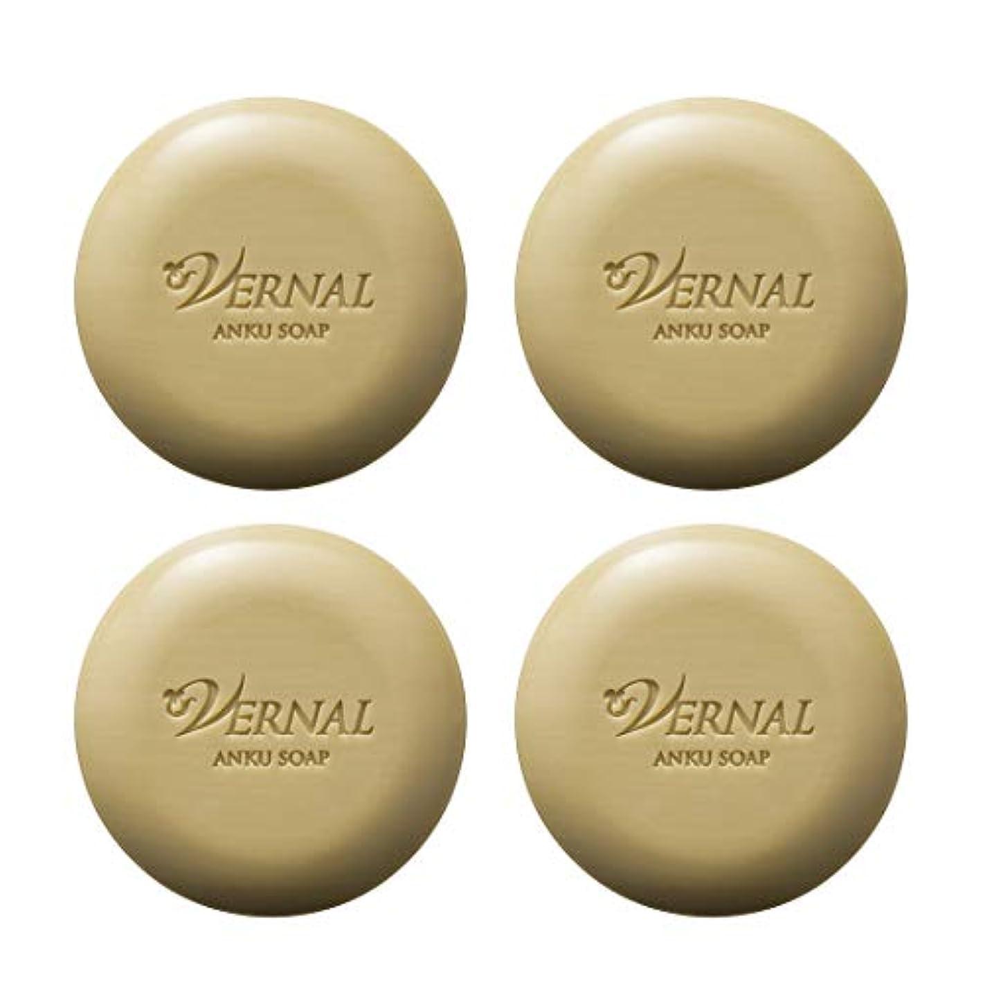 スナッチ厚い安定アンクソープ4個セット各110g/ ヴァーナル 洗顔石鹸 お得価格