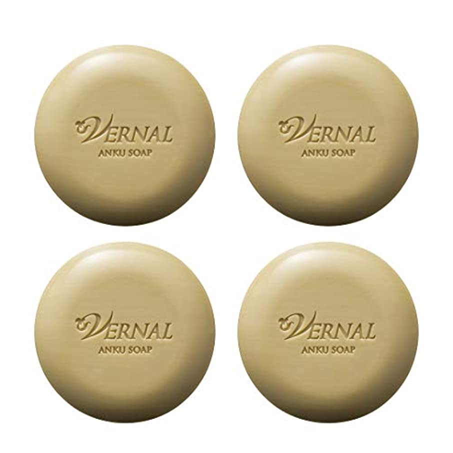 驚いたことにテクスチャーキャンディーアンクソープ4個セット各110g/ ヴァーナル 洗顔石鹸 お得価格