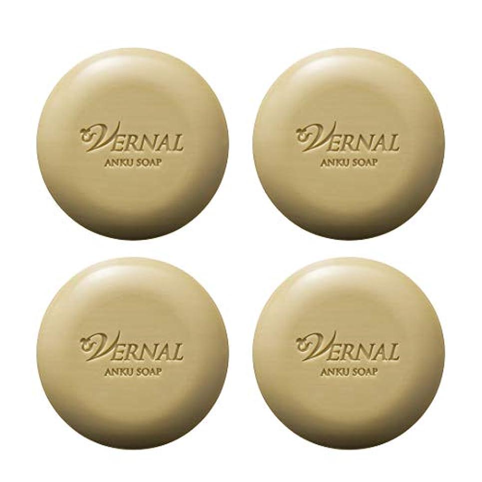 成人期鋼ヒントアンクソープ4個セット各110g/ ヴァーナル 洗顔石鹸 お得価格